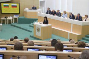 A képviselők felajánlják fizetésüket – Bulgáriában