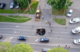 Bazi nagy lyuk Debrecenben